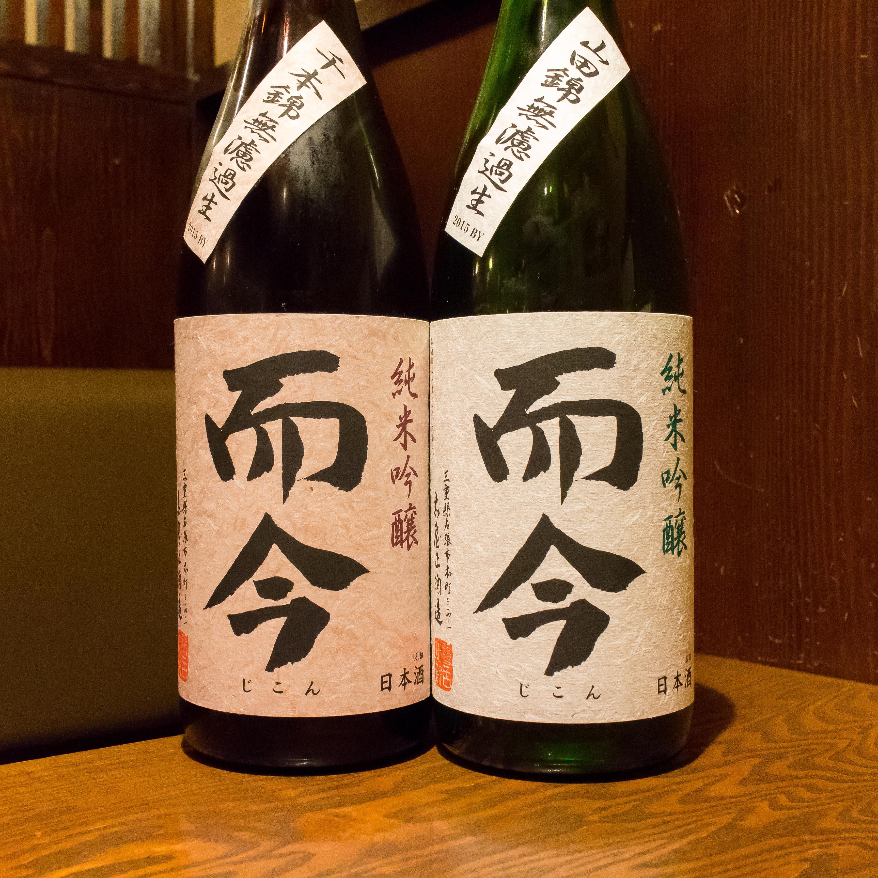 酒トレ38(8)