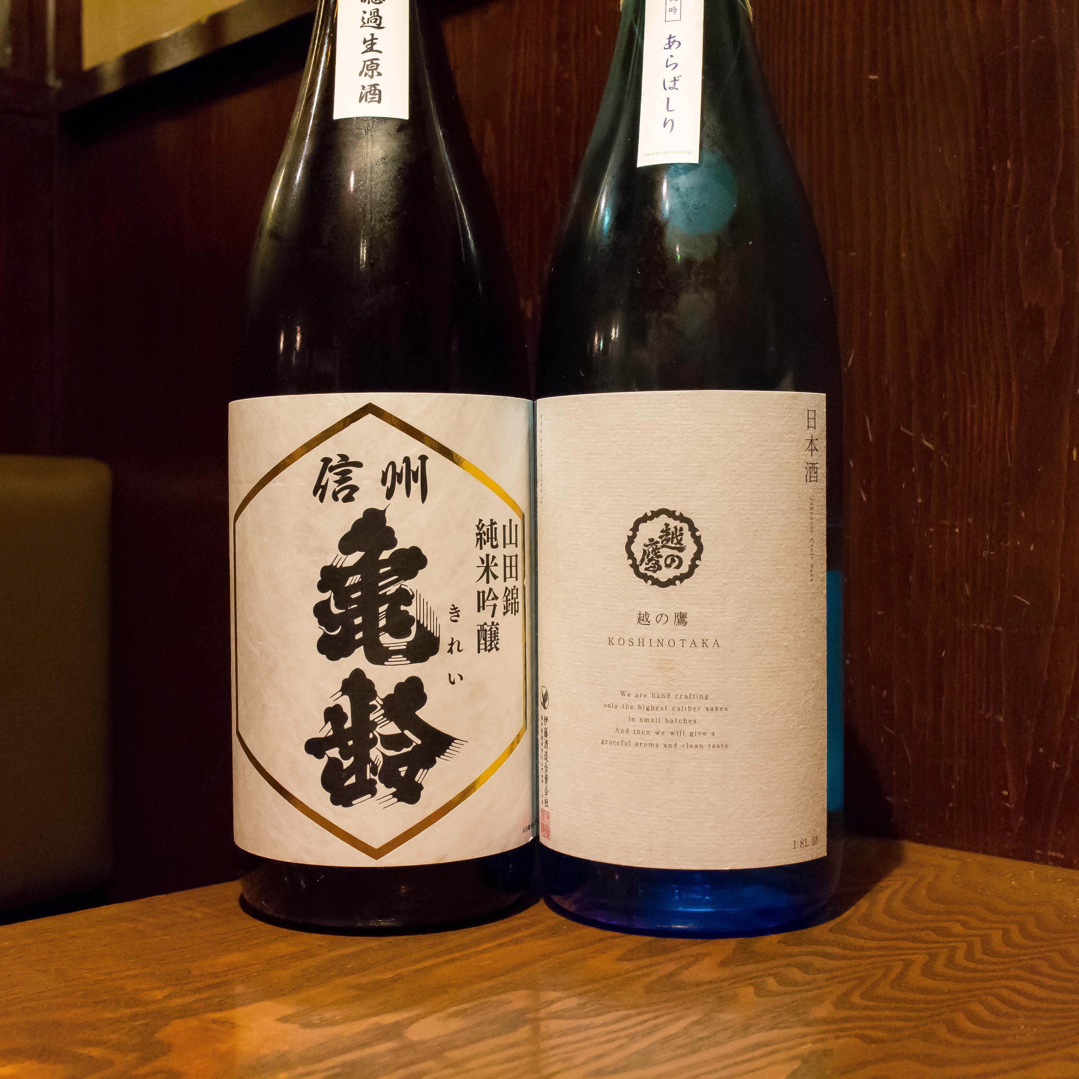 酒トレ38(9)