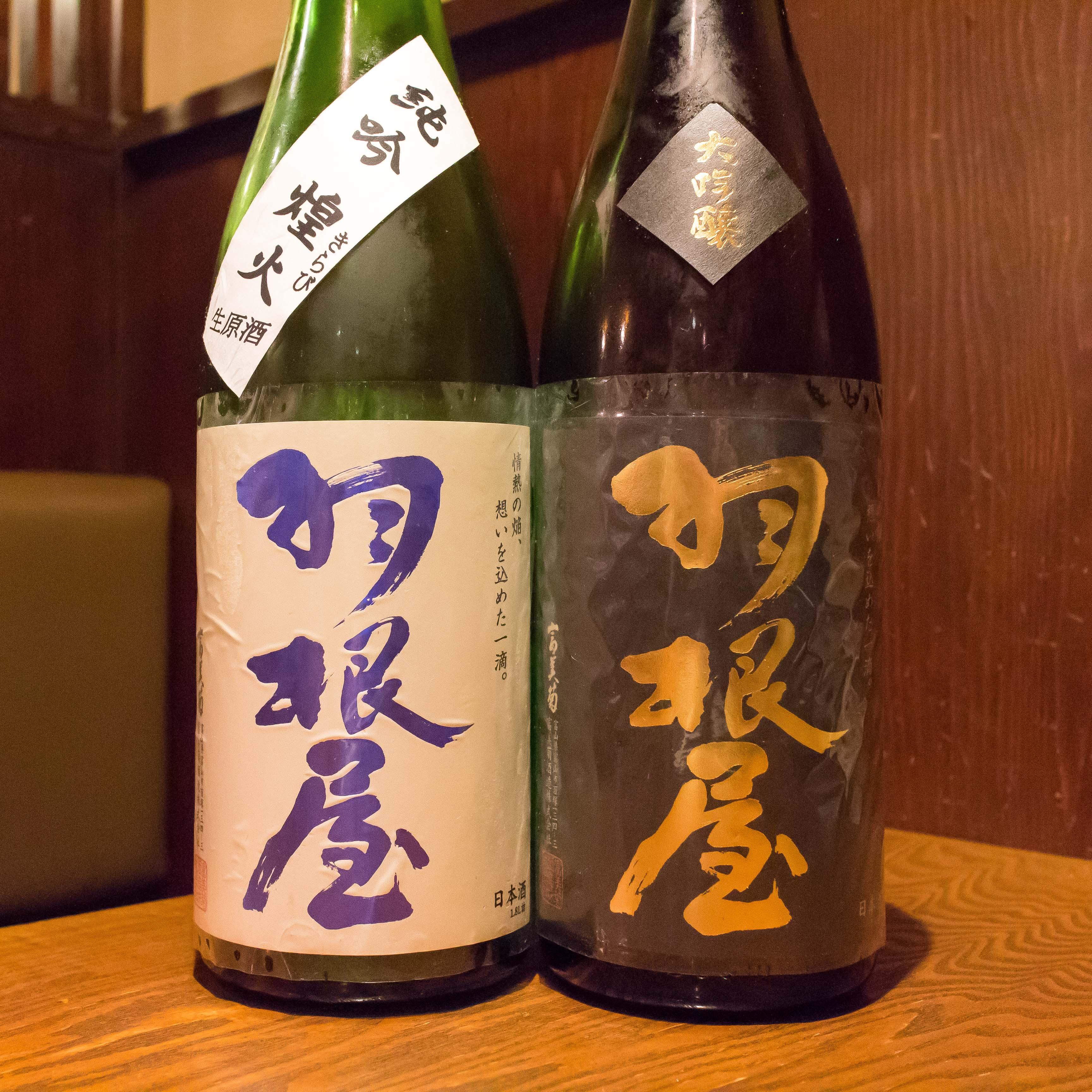 酒トレ39(1)