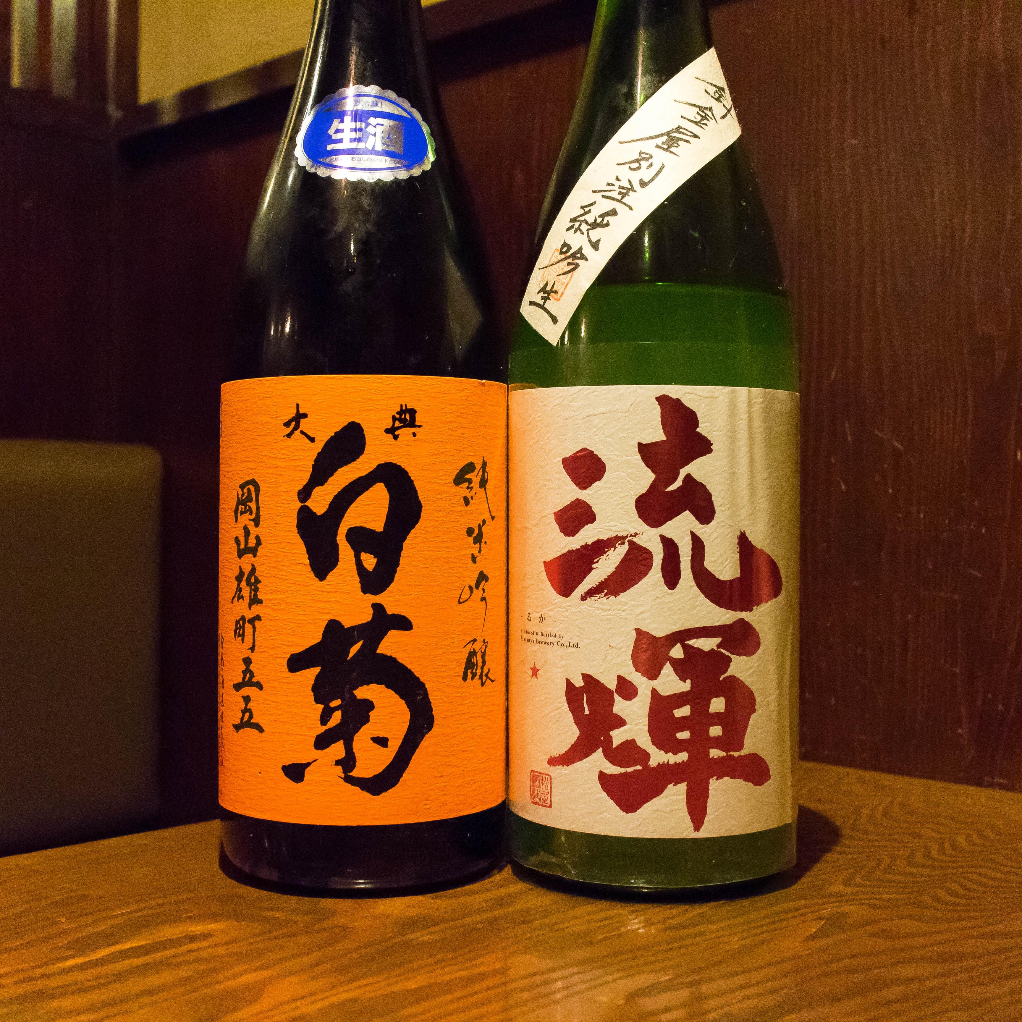 酒トレ39(3)