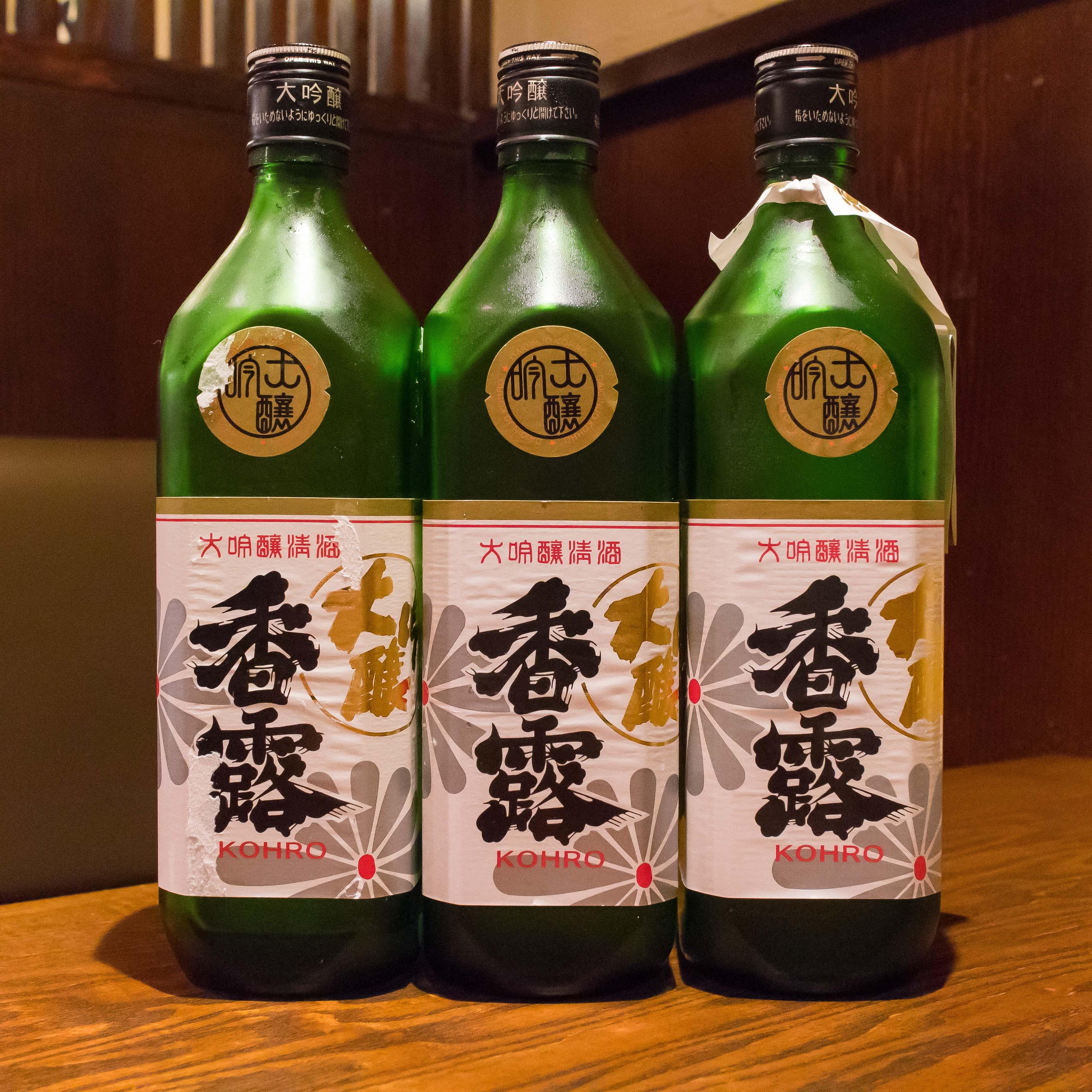酒トレ40(2)