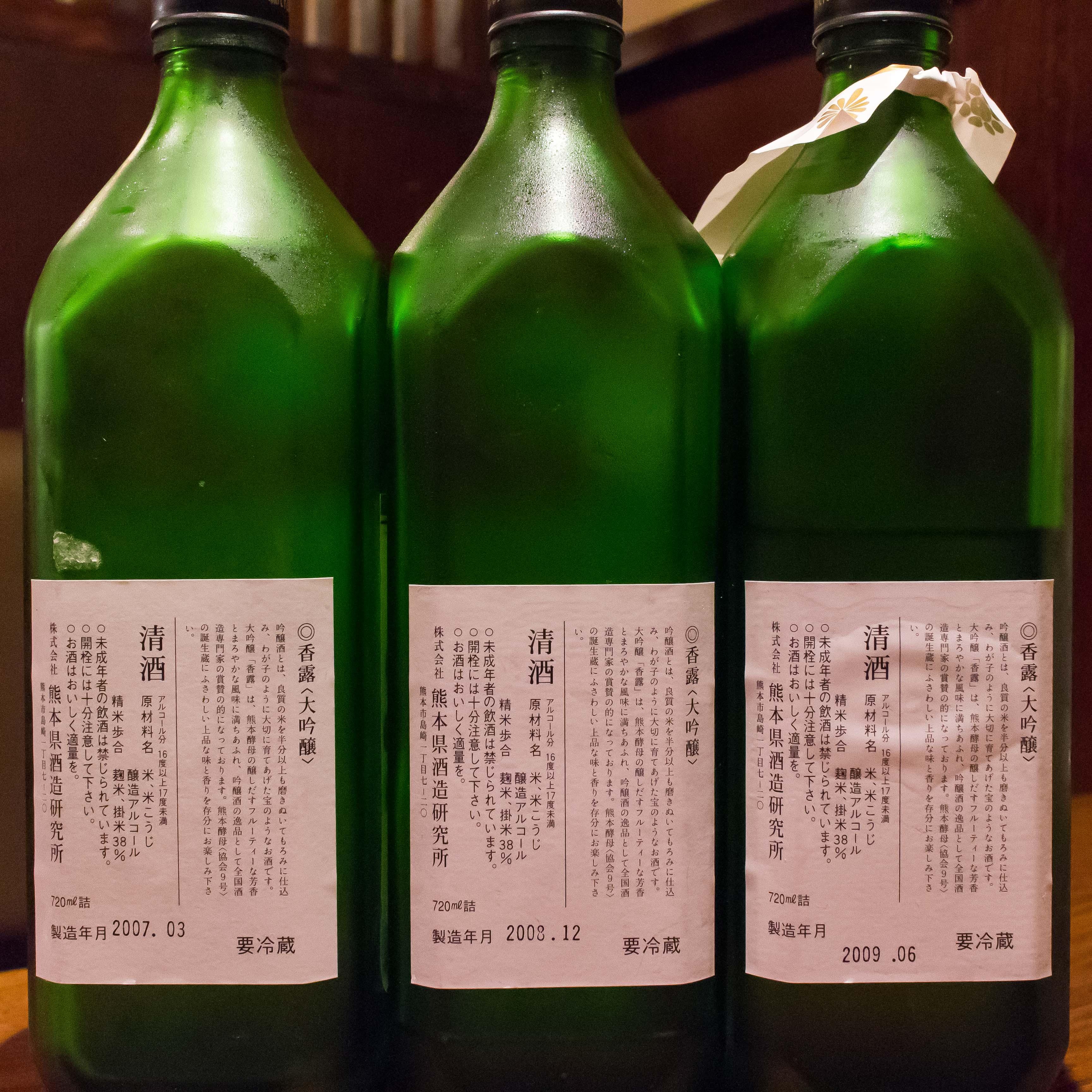 酒トレ40(6)