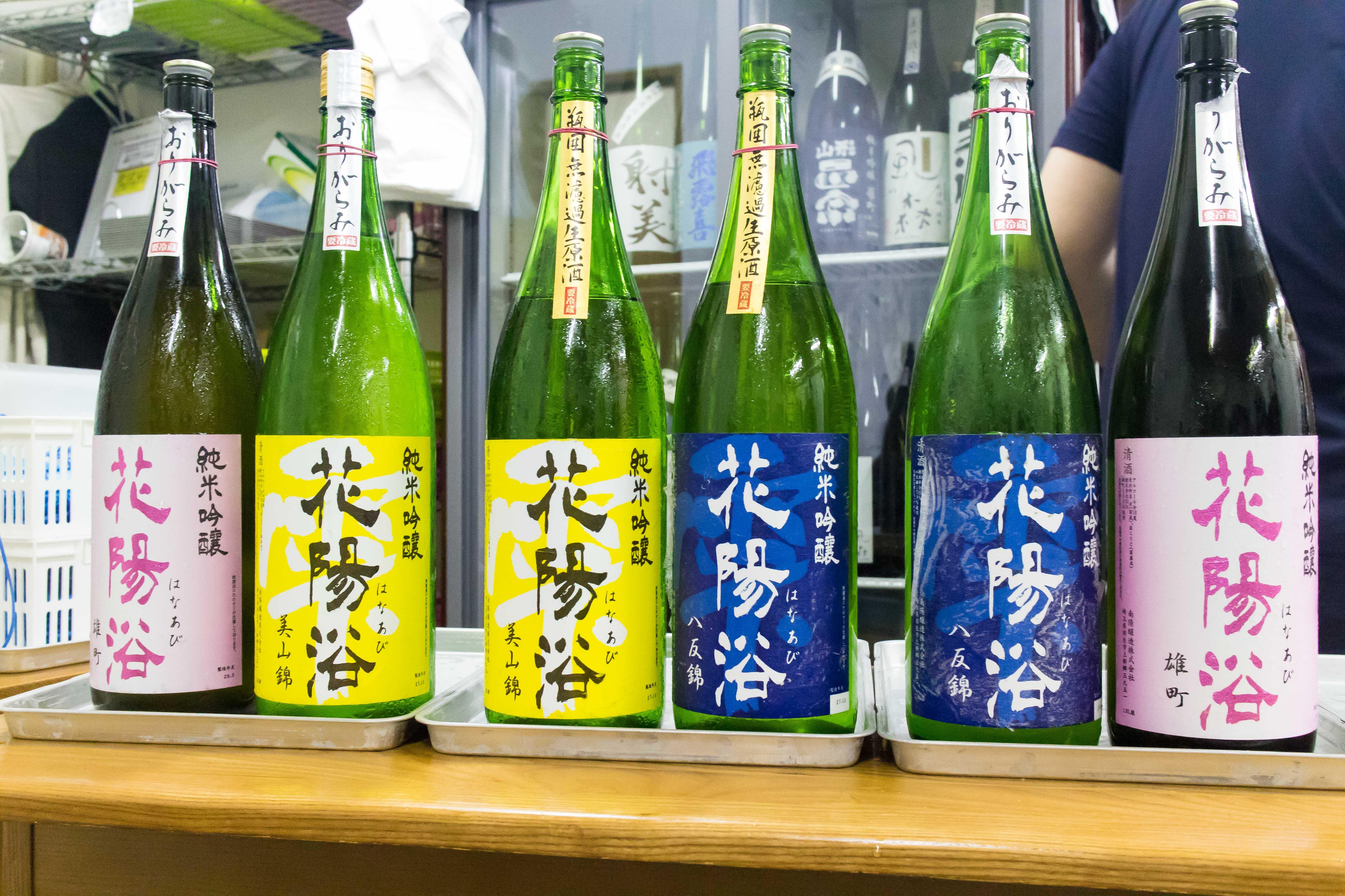 やまちゃん花陽浴祭り(1)