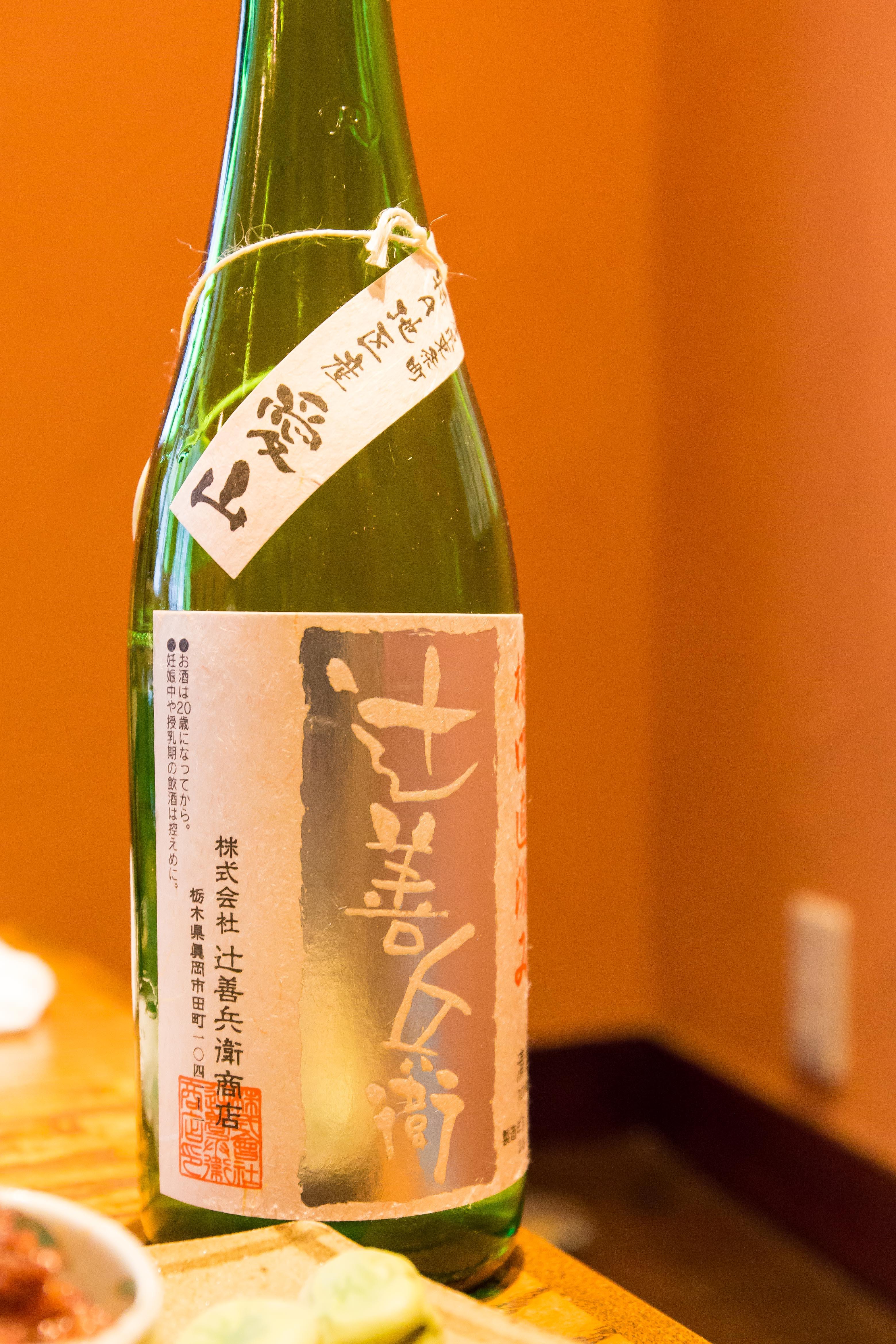 美酒を味わう会(3)