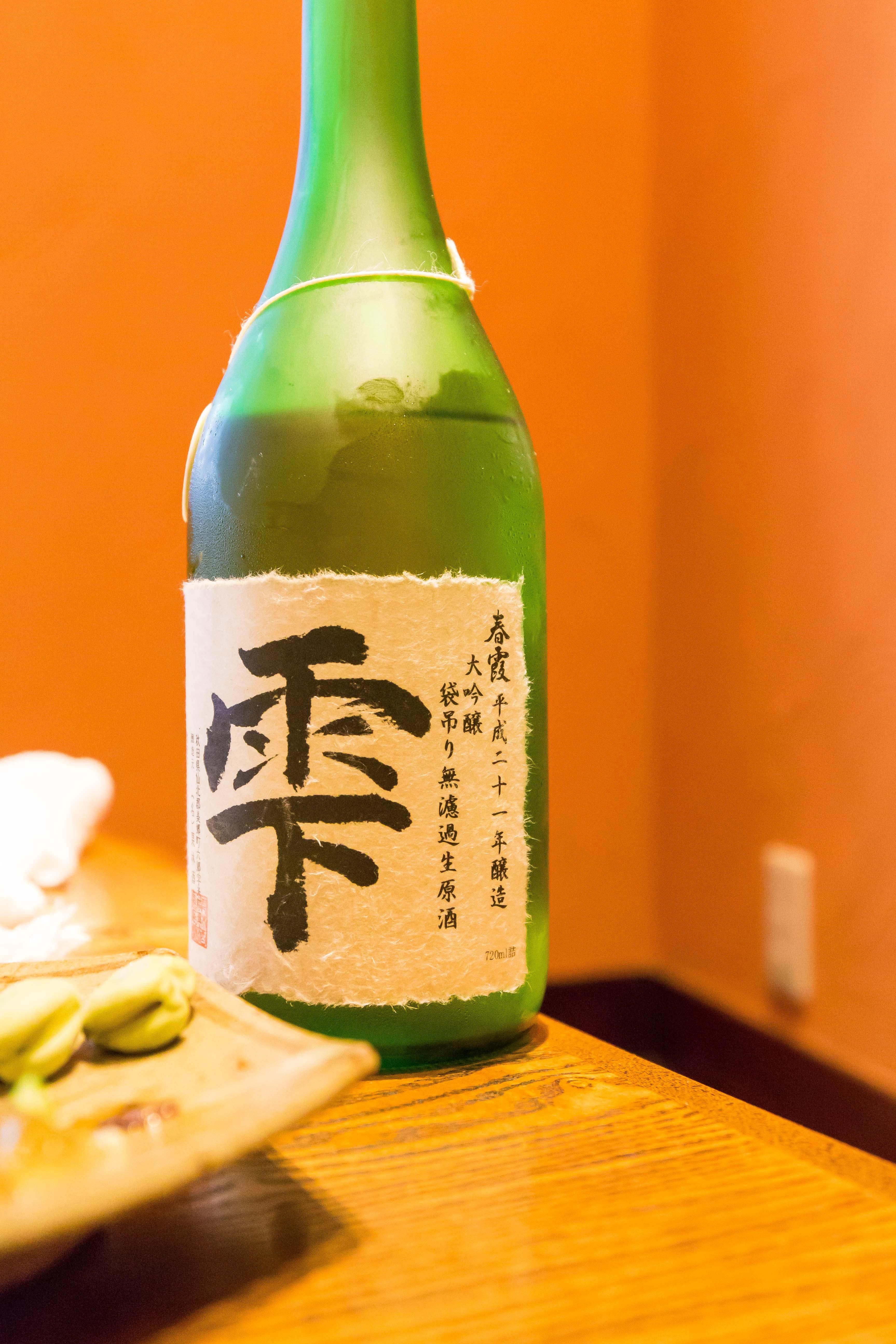 美酒を味わう会(4)