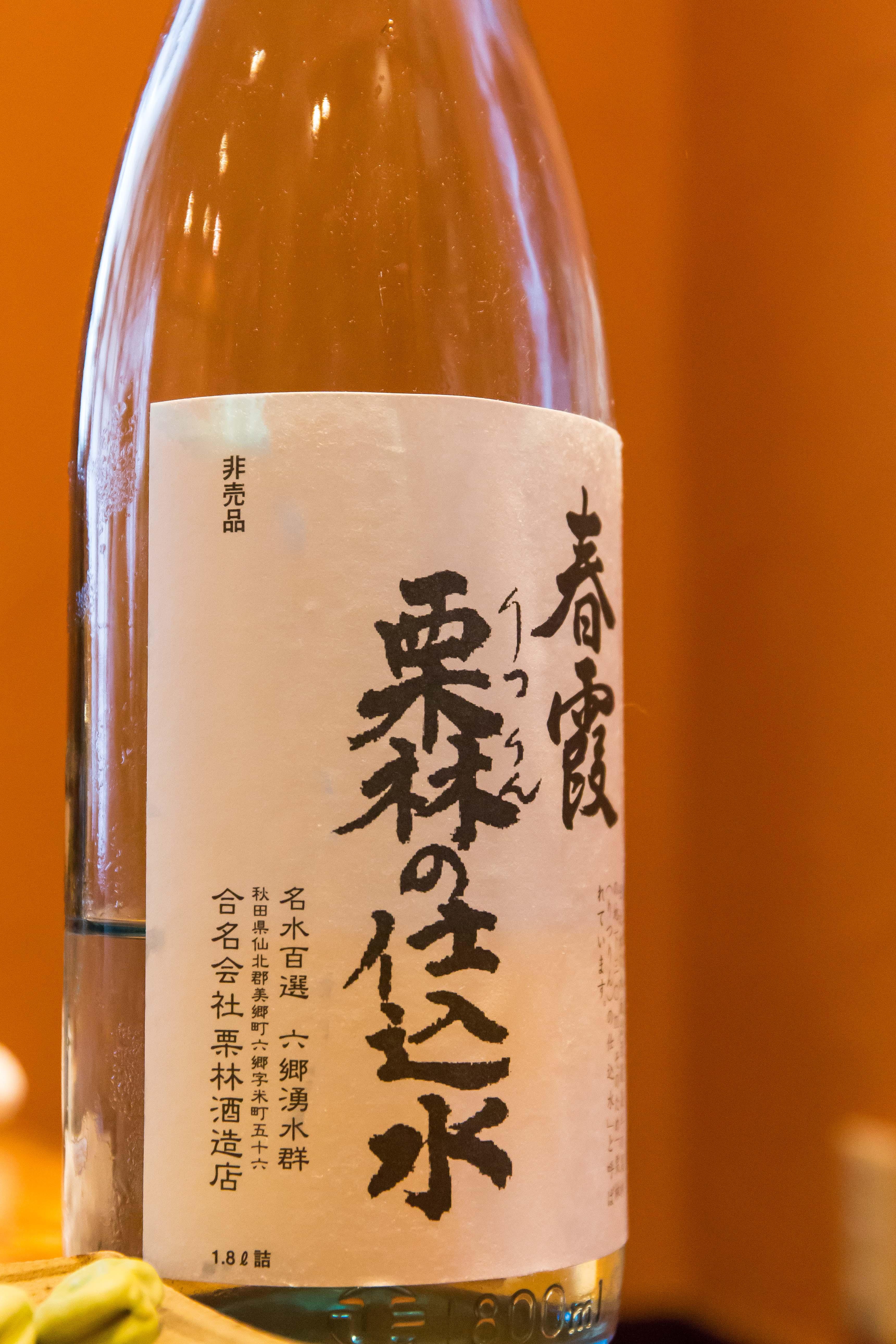 美酒を味わう会(6)
