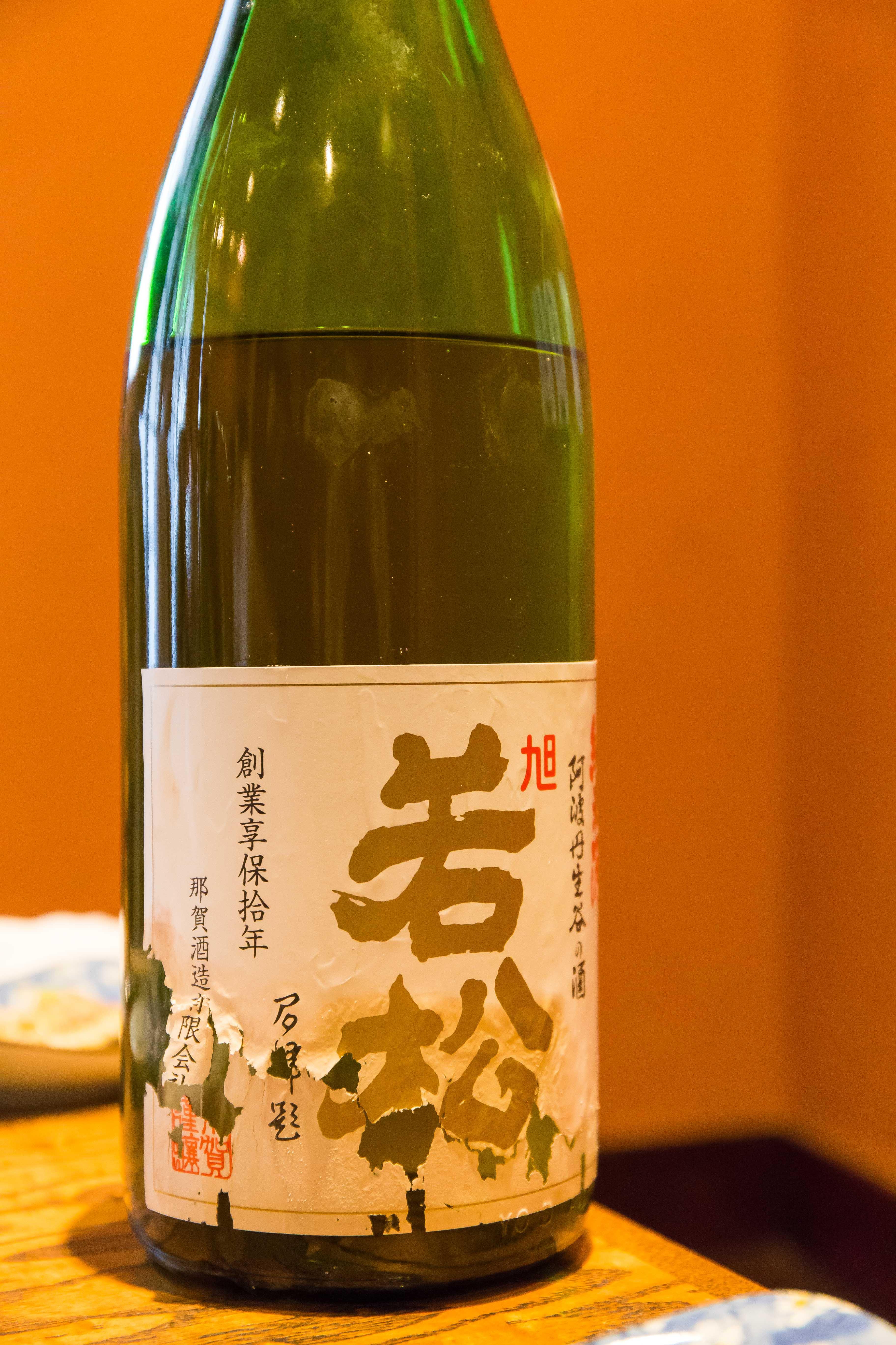 美酒を味わう会(15)