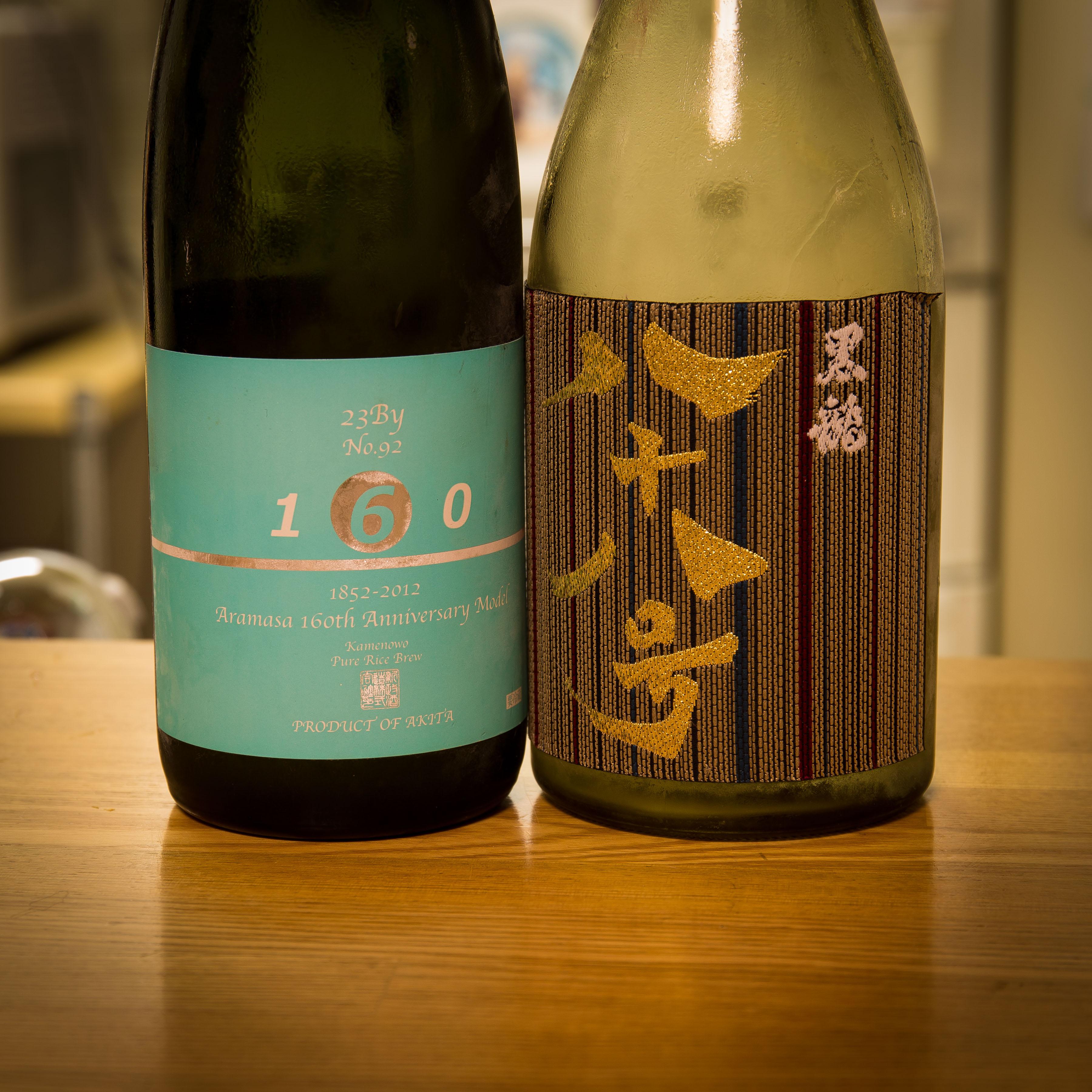 美酒を味わう会(16)