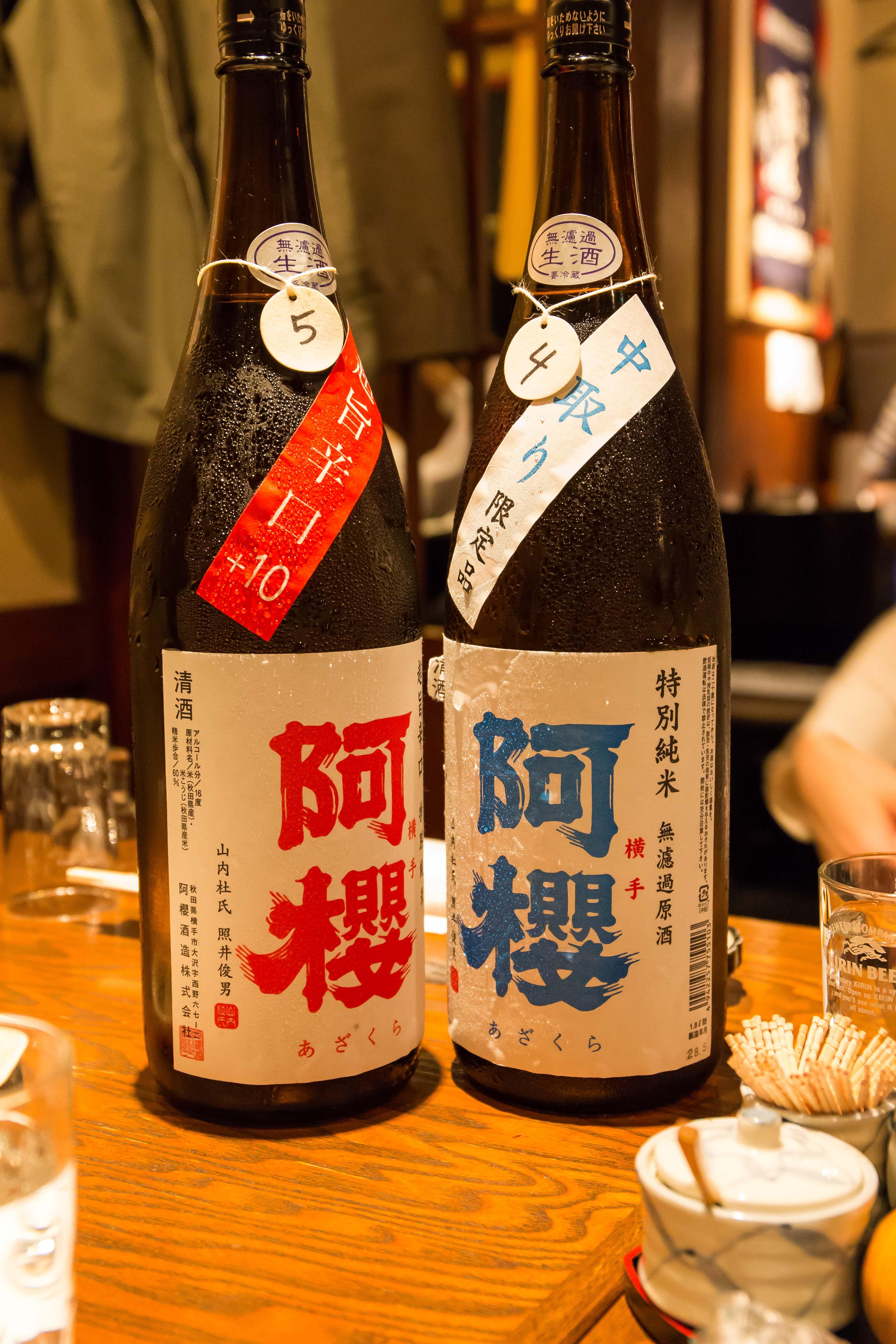 阿櫻を味わう会(4)