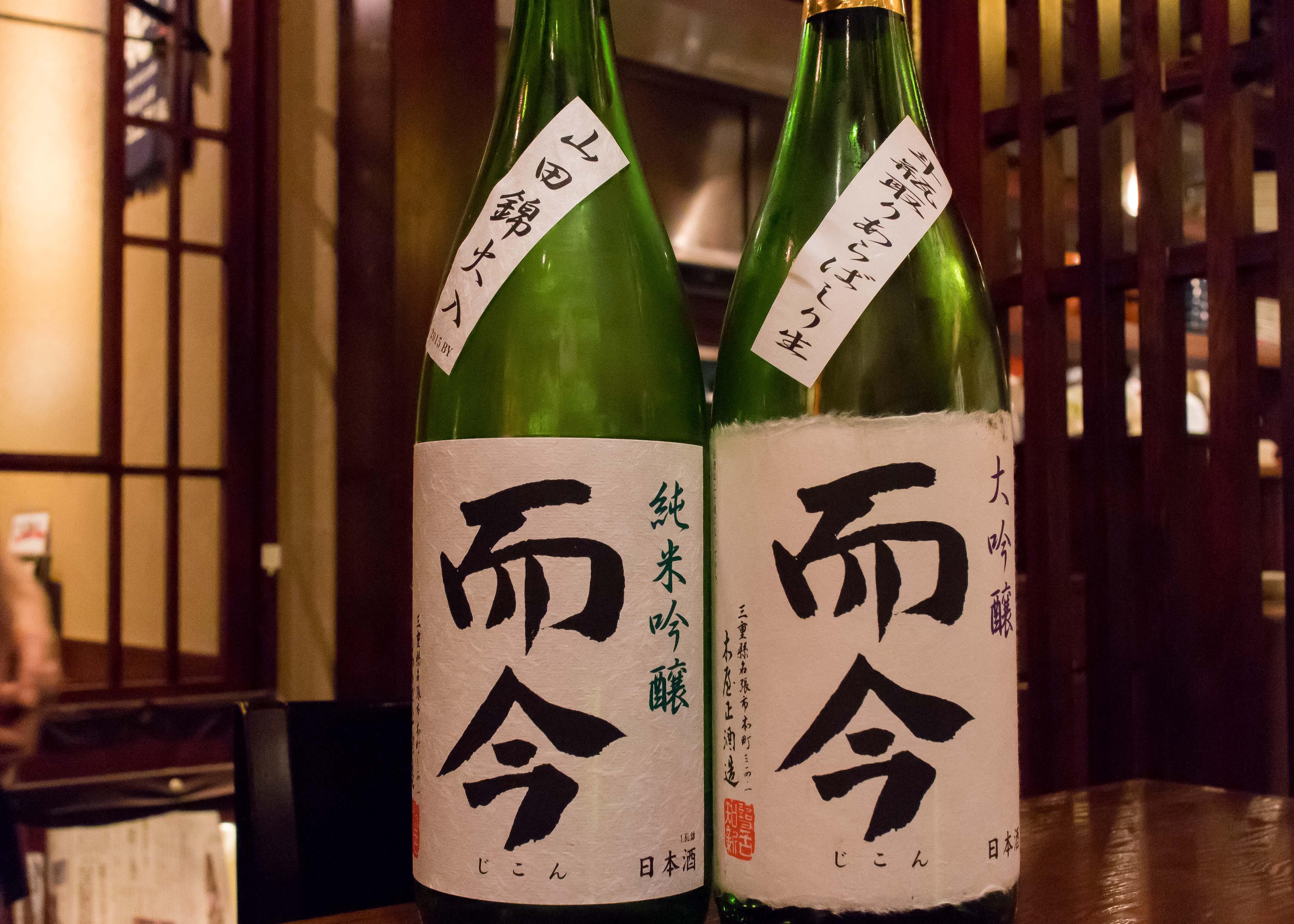 酒トレ40(4)
