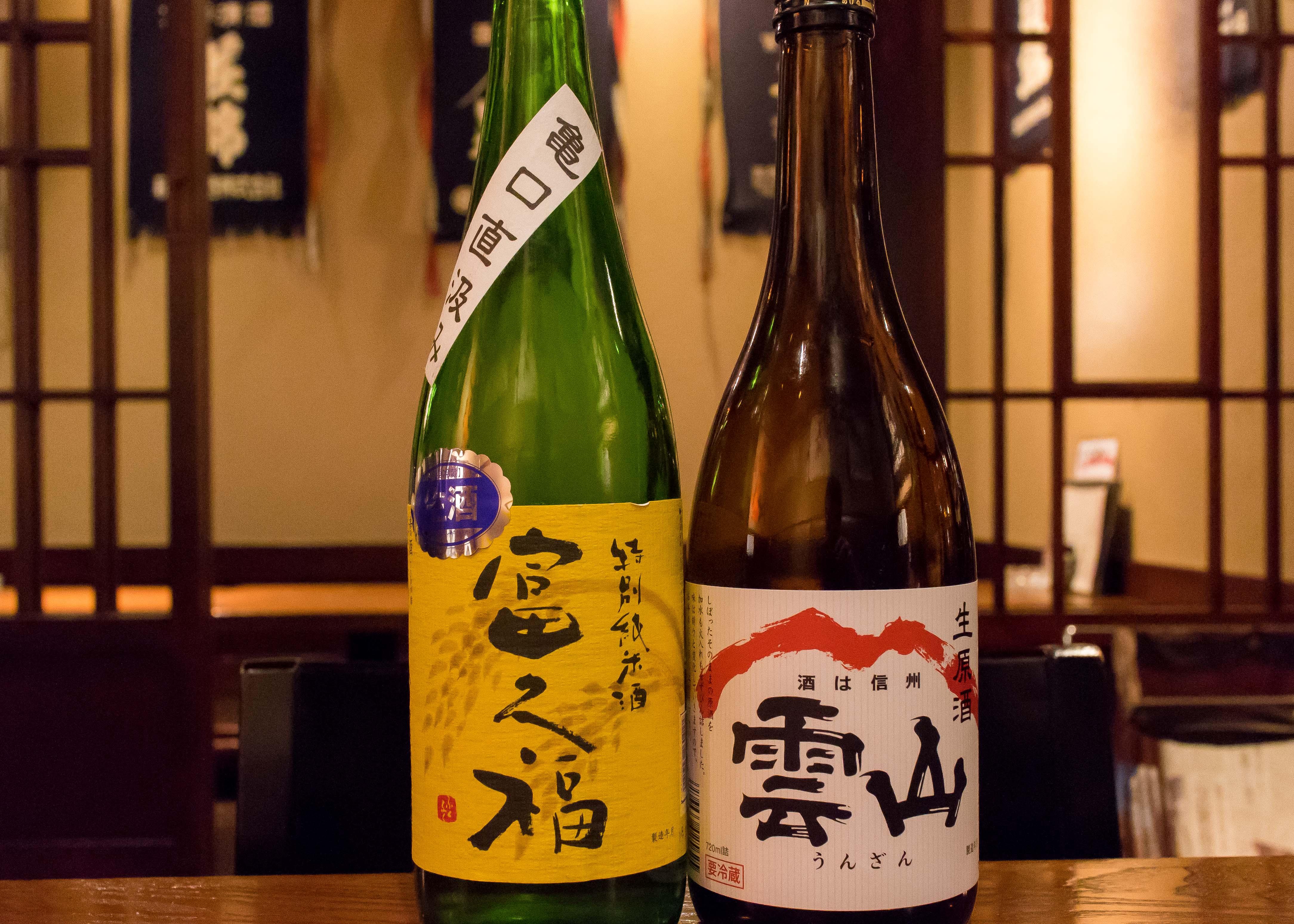 酒トレ40(5)