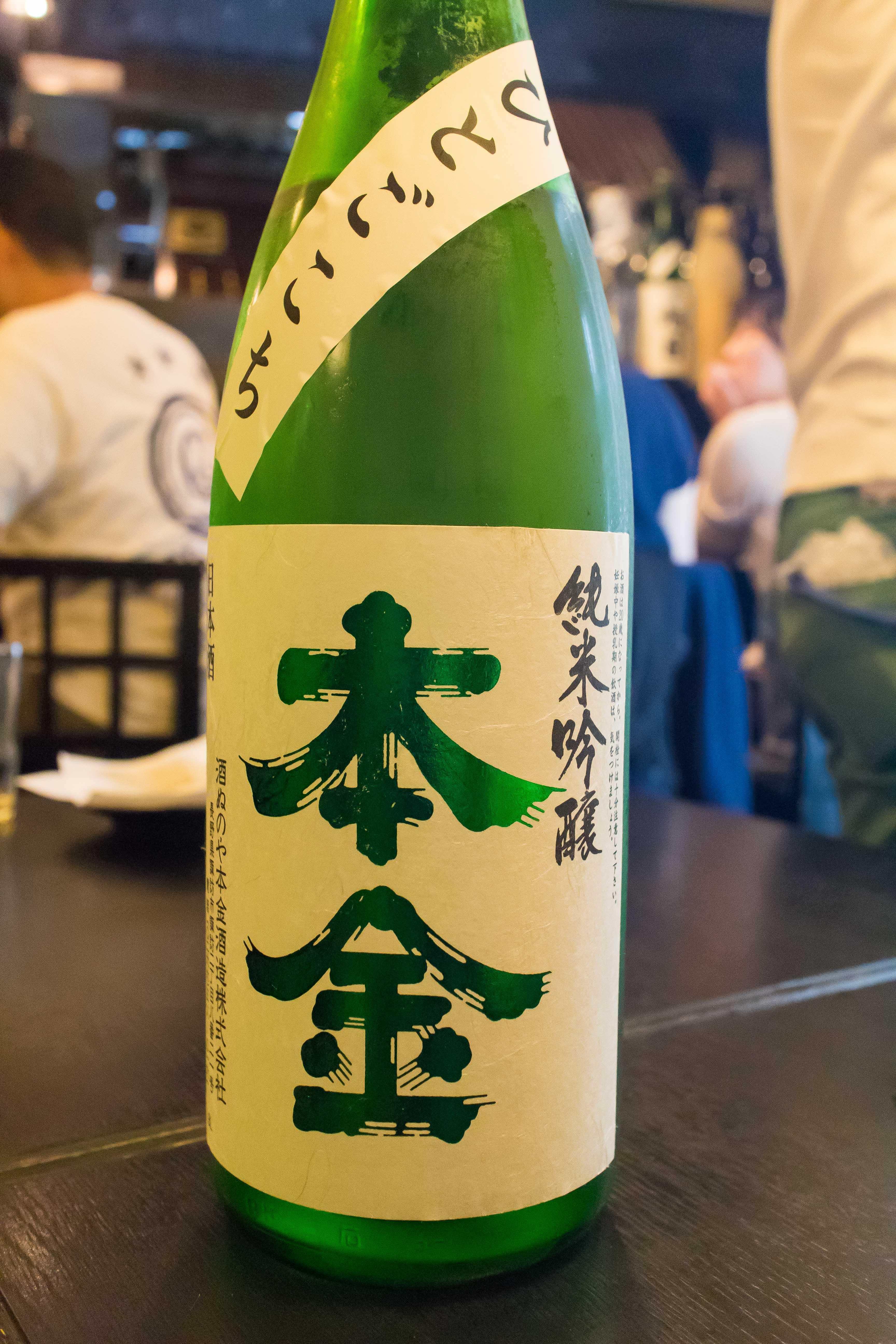 大塚「麦酒庵」初訪問(6)