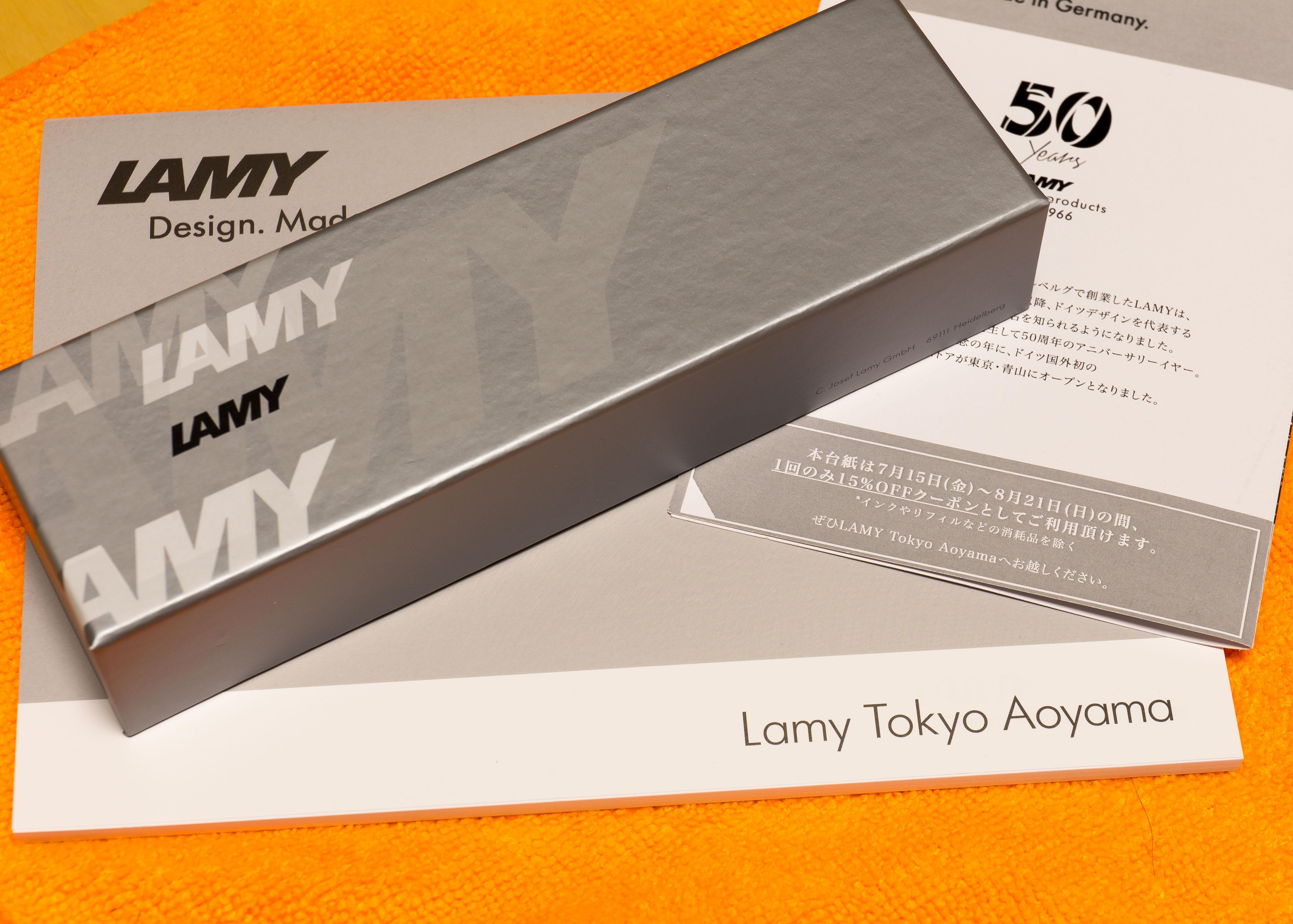 LAMY青山(5)