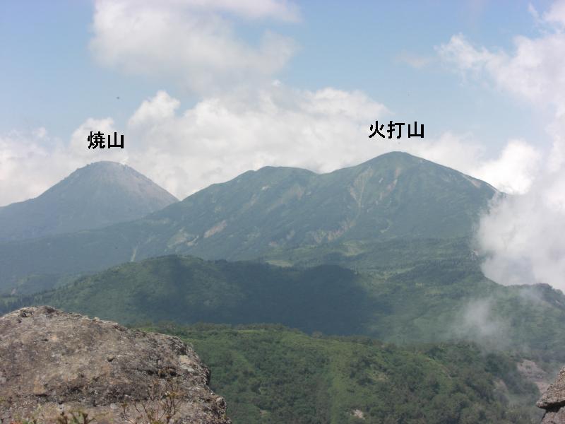妙高山026