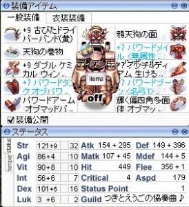 ネオパンク最終回03