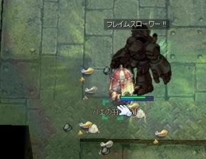 ネオパンク最終回04