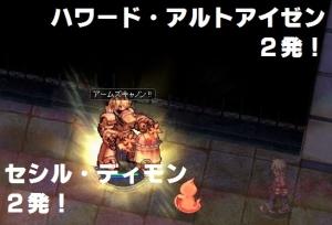 _9杏生体3103