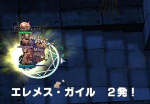 _9杏生体3104