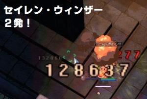 _9杏生体3105