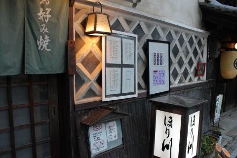2016syoukei-043.jpg