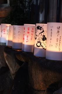 2016syoukei-049.jpg