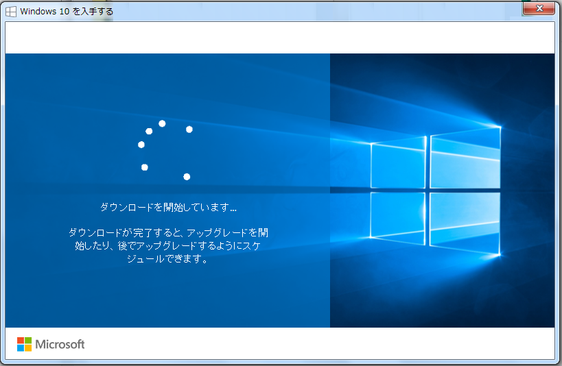 Windows10download
