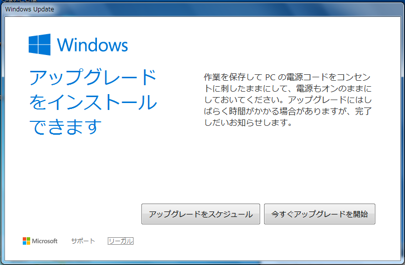 Windows10install