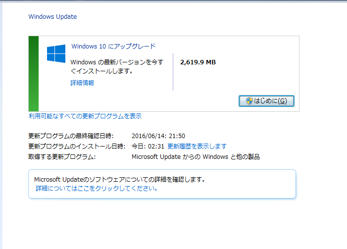 Windows10start