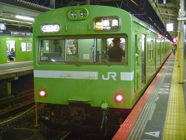 103の区間快速 京都 (1)a