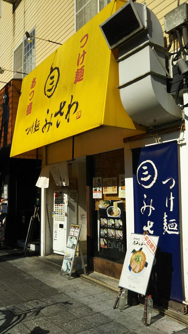 00 misawa 06