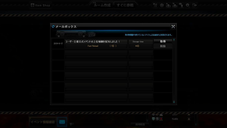 screenshot_050.jpg