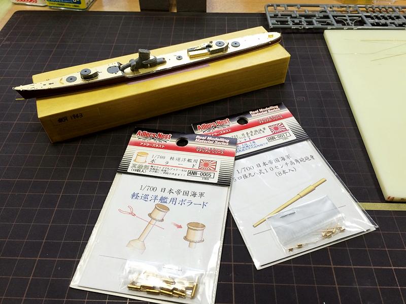 akizuki208.jpg