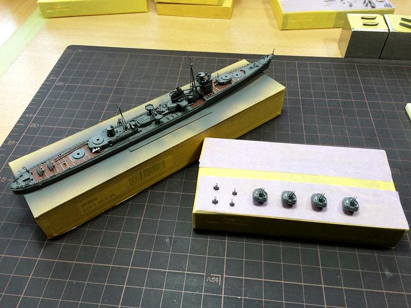 akizuki226.jpg