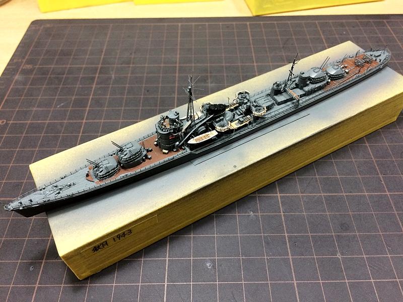 akizuki227.jpg