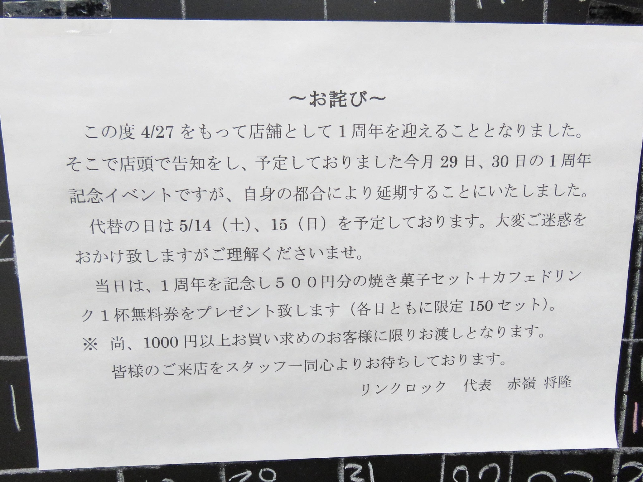 IMG_4595.jpg