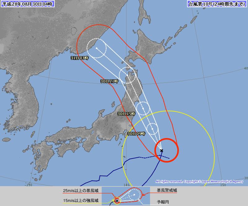 【台風10号】午後にも「東北地方」に上陸のおそれ…東北太平洋側に上陸すれば初ケースに