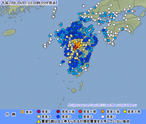 熊本県で震度6強の地震発生…震度7から3時間経過、強い余震が今も多発