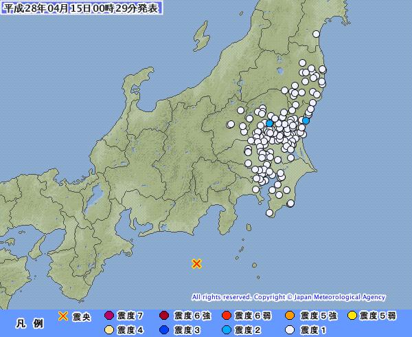「駿河湾」震源で茨城・栃木で震度2の地震発生…M4.8 震源地は駿河湾南方沖 深さ約280km