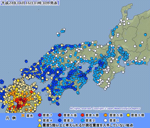 熊本県で最大震度6強の大地震が発生 M7.1…津波注意報も発令、九州全域で強い揺れを観測