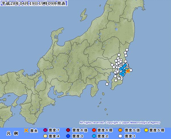 【中央構造線】関東地方で最大震度2の地震発生 M4.3 震源地は千葉県北東部