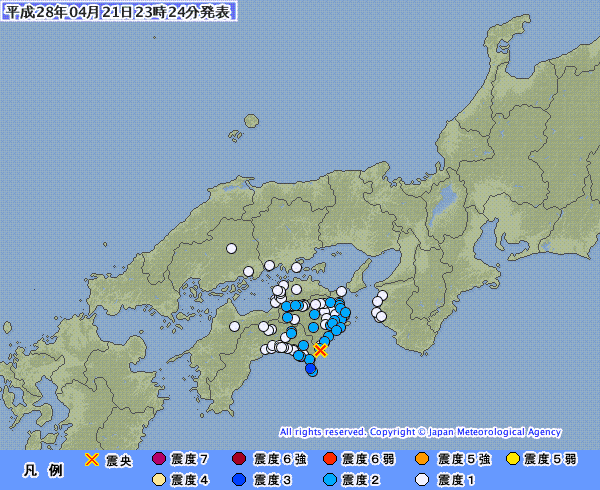 【22日は満月】 四国・高知で最大震度3の地震発生 M4.3 震源地は四国沖 深さ約40km