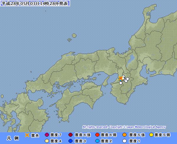 昨日あった大阪の地震って、中央構造線沿いじゃない?