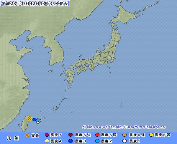 沖縄県で最大震度3 震源地は台湾付近 M6.4とM6.3の地震が発生