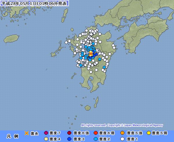 熊本で震度4の地震発生 M4.0 震源地は熊本県熊本地方