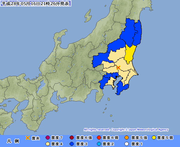 関東地方で最大震度5弱の地震発生 M5.6 震源地は茨城県南部 深さは約40km