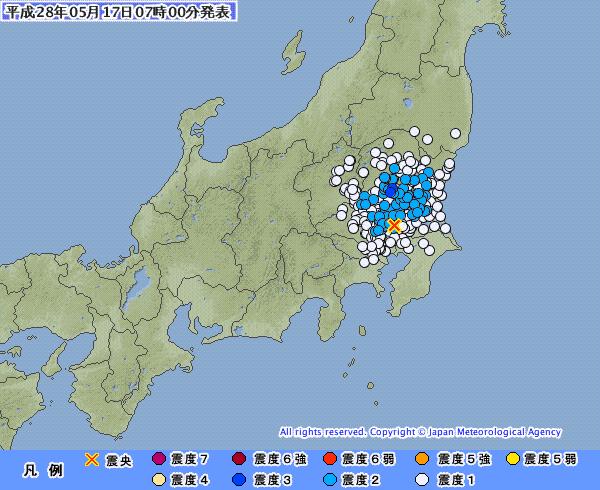 関東地方で震度3が2回連続で発生!震源地は茨城県南部 M4.3 M4.0