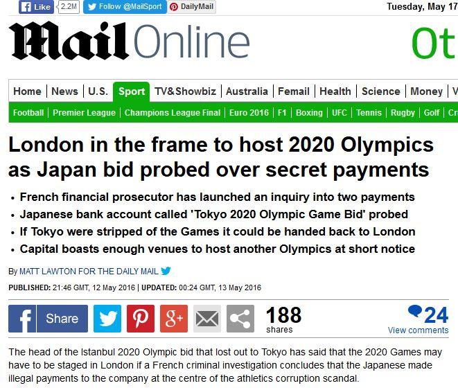 【2020年】東京オリンピック開催が剥奪か…不正賄賂で招致ならロンドンでの代替開催案が浮上