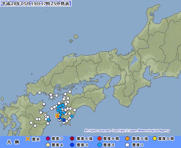 【中央構造線】四国・愛媛県で最大震度3 M4.1 震源は豊後水道 深さ約40km