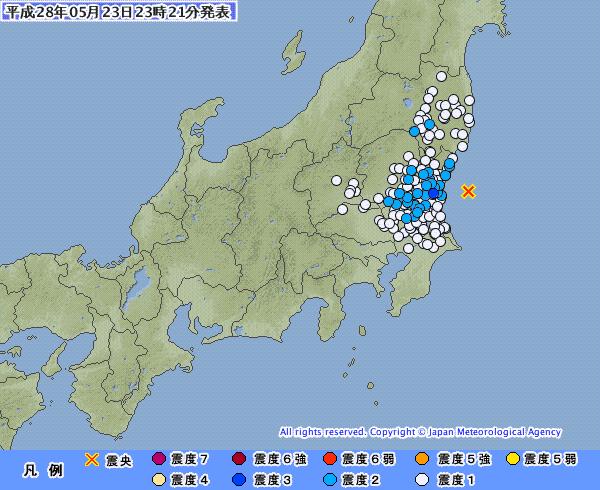 茨城県で震度3の地震発生 M4.1 震源地は茨城県沖 深さは約60km