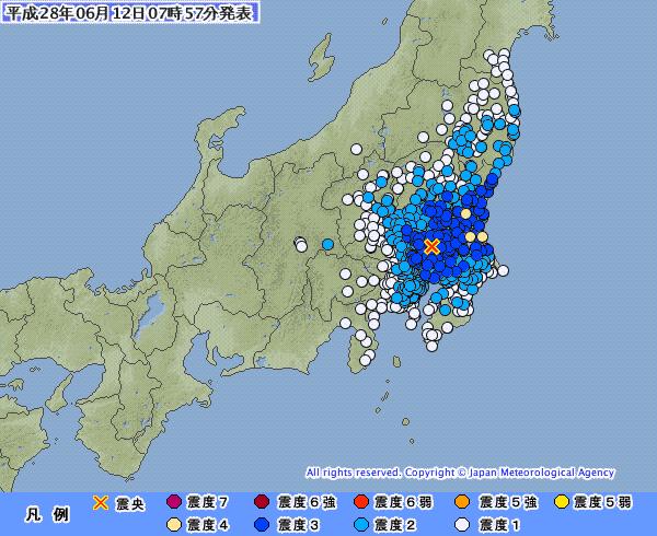 関東地方で最大震度4の地震発生 M5.0 震源地は茨城県南部 深さは約40キロ